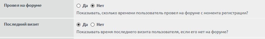 http://forumupload.ru/uploads/0000/14/1c/16803/380657.png
