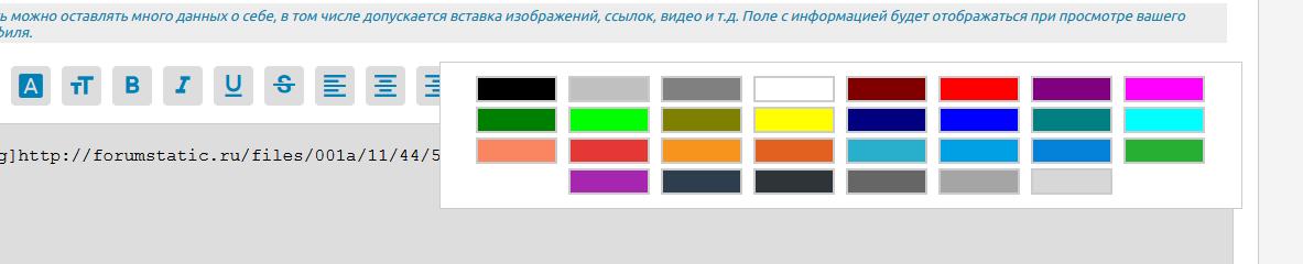 http://forumupload.ru/uploads/0000/14/1c/16803/383157.png