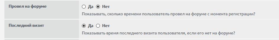 http://forumupload.ru/uploads/0000/14/1c/16803/604729.png