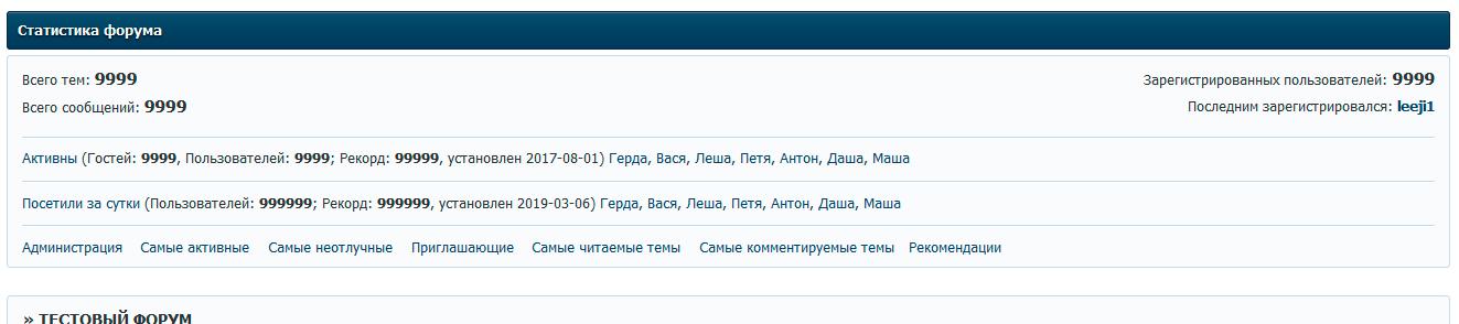 http://forumupload.ru/uploads/0000/14/1c/16803/664836.png