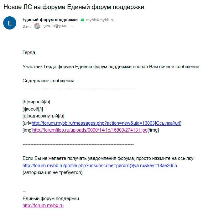 http://forumupload.ru/uploads/0000/14/1c/16803/76302.jpg