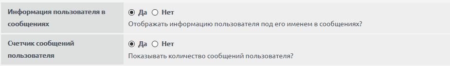 http://forumupload.ru/uploads/0000/14/1c/16803/804604.png
