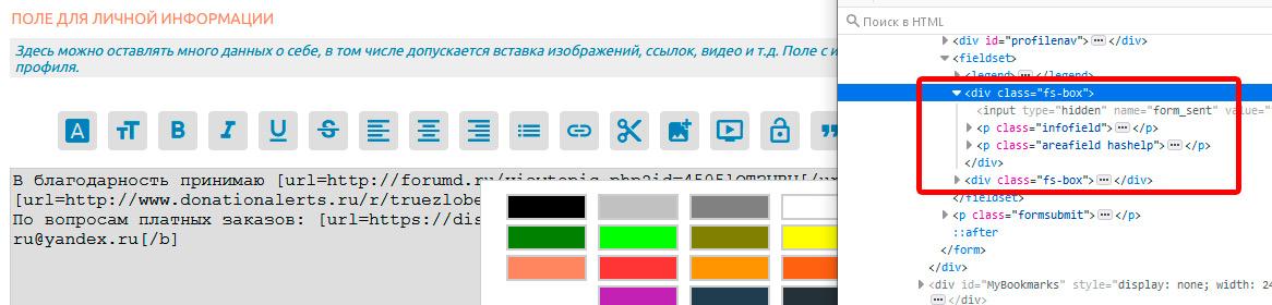 http://forumupload.ru/uploads/0000/14/1c/16803/929676.jpg