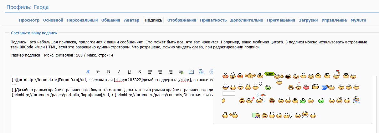 http://forumupload.ru/uploads/0000/14/1c/16803/935441.jpg