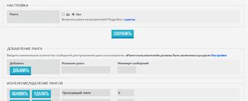 http://forumupload.ru/uploads/0000/14/1c/16803/t224909.png