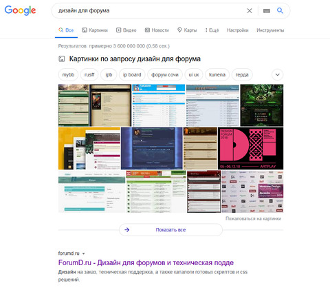 http://forumupload.ru/uploads/0000/14/1c/16803/t379468.jpg