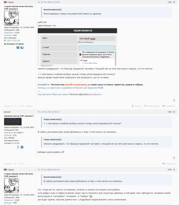 http://forumupload.ru/uploads/0000/14/1c/16803/t493509.png