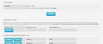 http://forumupload.ru/uploads/0000/14/1c/16803/t495385.png