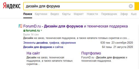 http://forumupload.ru/uploads/0000/14/1c/16803/t588597.jpg