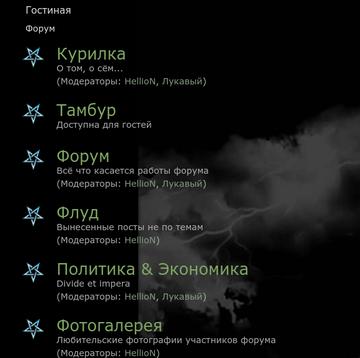 https://forumupload.ru/uploads/0000/14/1c/16975/t603371.png