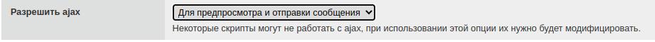 https://forumupload.ru/uploads/0000/14/1c/2/113738.png