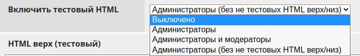 https://forumupload.ru/uploads/0000/14/1c/2/216416.png