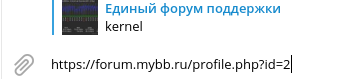 https://forumupload.ru/uploads/0000/14/1c/2/258092.png