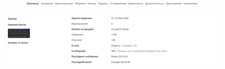 https://forumupload.ru/uploads/0000/14/1c/2/258443.png