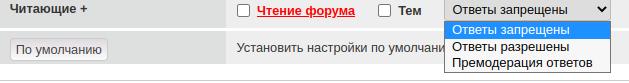 https://forumupload.ru/uploads/0000/14/1c/2/406141.png