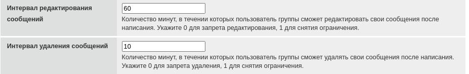 https://forumupload.ru/uploads/0000/14/1c/2/55903.png