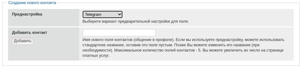 https://forumupload.ru/uploads/0000/14/1c/2/60181.png