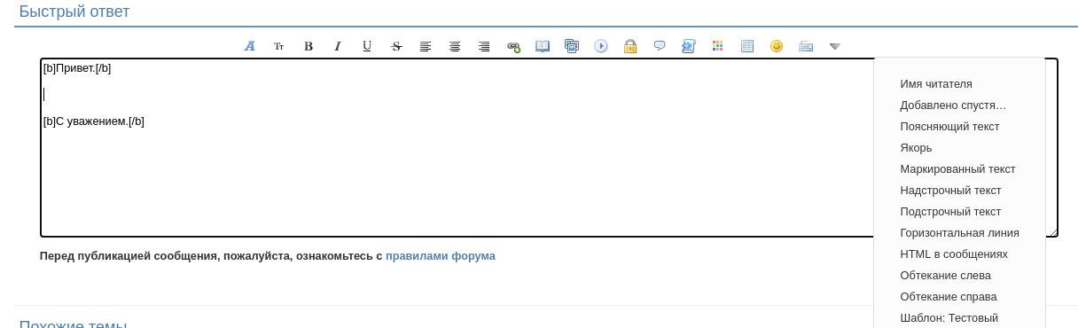 https://forumupload.ru/uploads/0000/14/1c/2/625610.png