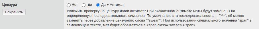https://forumupload.ru/uploads/0000/14/1c/2/629991.png