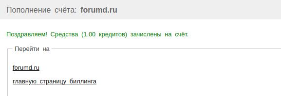 https://forumupload.ru/uploads/0000/14/1c/2/643717.png
