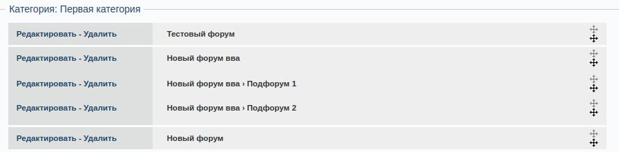 http://forumupload.ru/uploads/0000/14/1c/2/676546.png