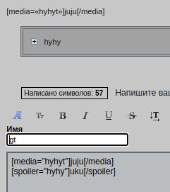 https://forumupload.ru/uploads/0000/14/1c/2/681264.png