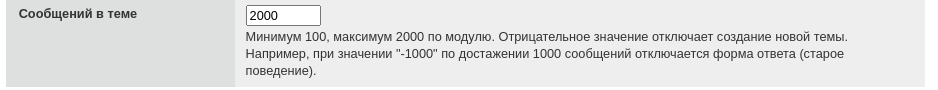 https://forumupload.ru/uploads/0000/14/1c/2/706641.png