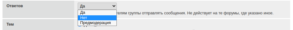 https://forumupload.ru/uploads/0000/14/1c/2/737900.png