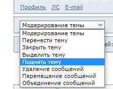https://forumupload.ru/uploads/0000/14/1c/2/795328.png