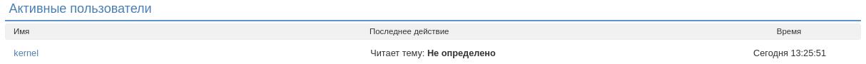 https://forumupload.ru/uploads/0000/14/1c/2/858248.png