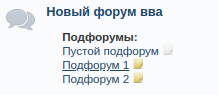 https://forumupload.ru/uploads/0000/14/1c/2/871515.png
