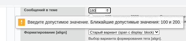 https://forumupload.ru/uploads/0000/14/1c/2/922368.png