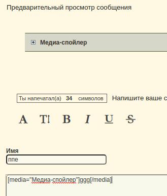 https://forumupload.ru/uploads/0000/14/1c/2/967578.png