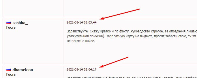 https://forumupload.ru/uploads/0000/14/1c/20418/477227.jpg