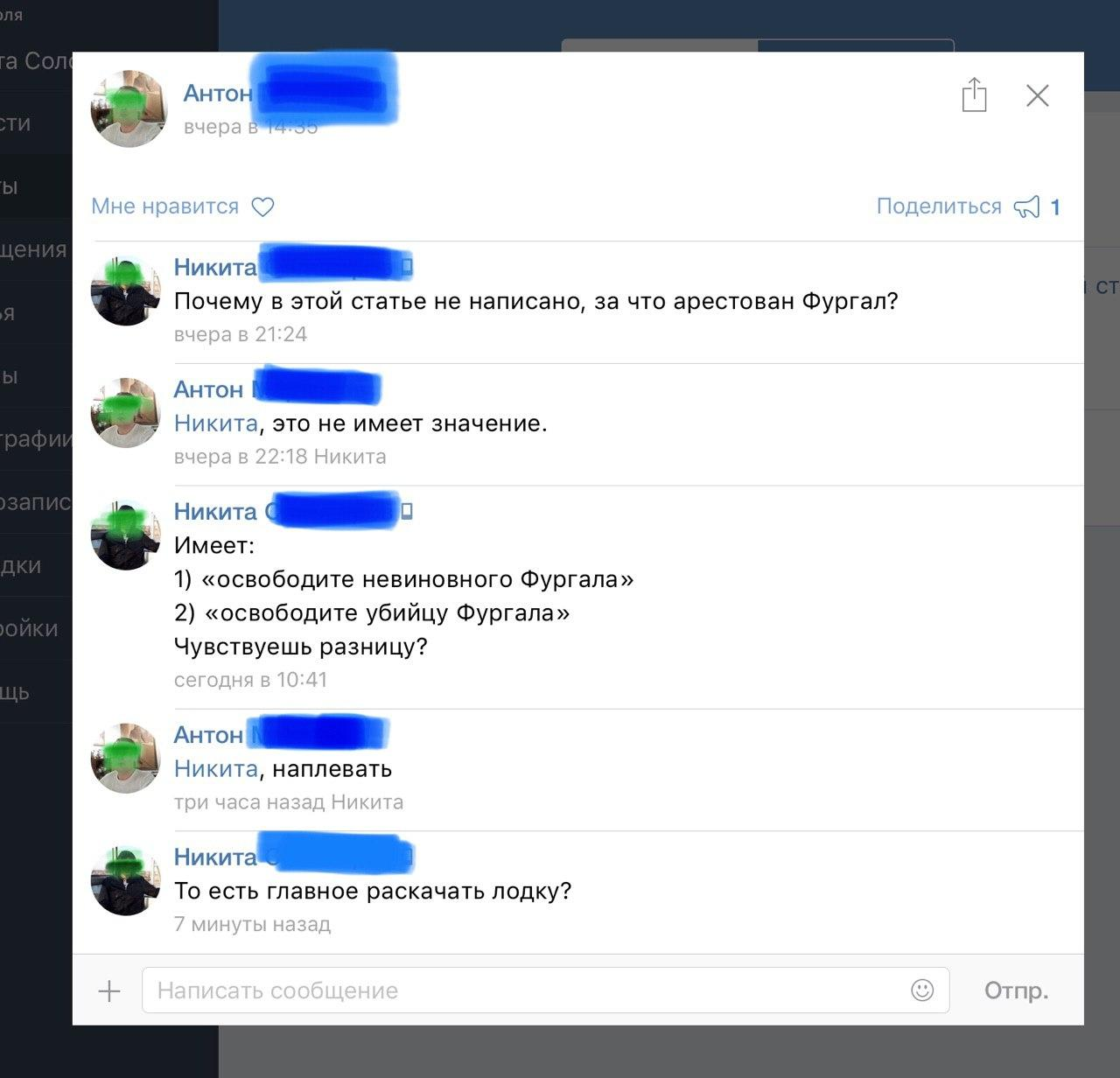 https://forumupload.ru/uploads/0000/14/1c/22142/654080.jpg