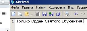 http://forumupload.ru/uploads/0000/14/1c/22142/96205.jpg
