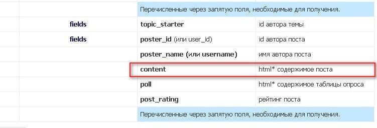 http://forumupload.ru/uploads/0000/14/1c/22787/231077.jpg