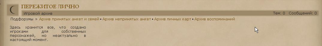 http://forumupload.ru/uploads/0000/14/1c/22787/378536.png