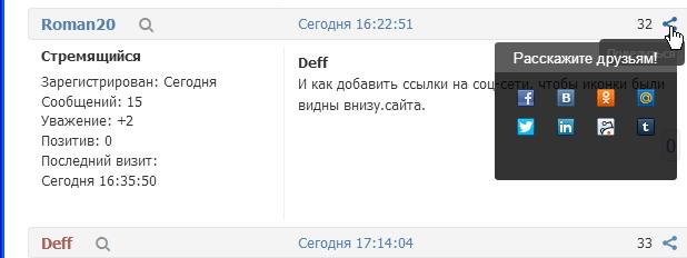 http://forumupload.ru/uploads/0000/14/1c/22787/49119.jpg