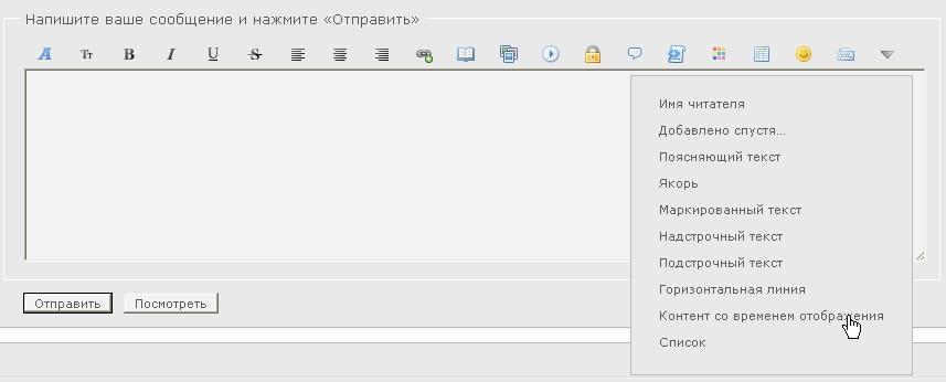 https://forumupload.ru/uploads/0000/14/1c/22787/77758.jpg