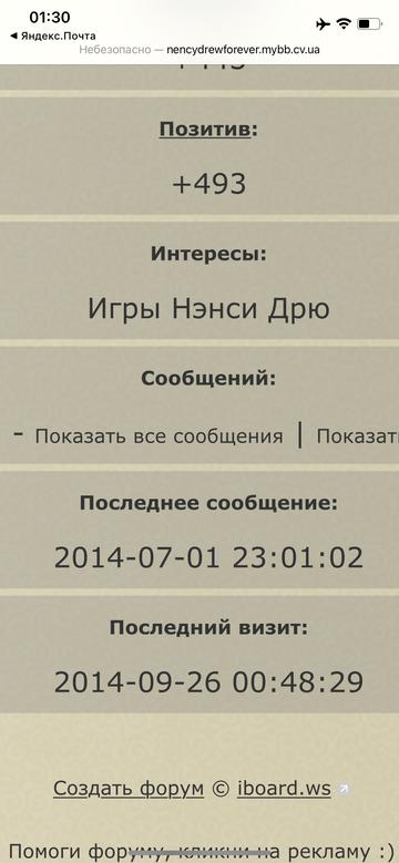 https://forumupload.ru/uploads/0000/14/1c/23223/t552127.png