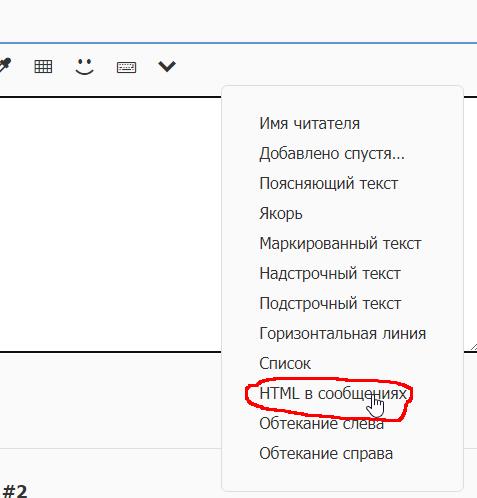 https://forumupload.ru/uploads/0000/14/1c/23723/213953.png