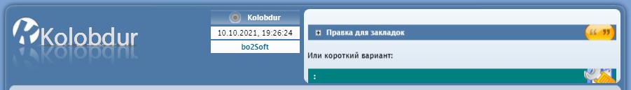 https://forumupload.ru/uploads/0000/14/1c/23723/297773.png