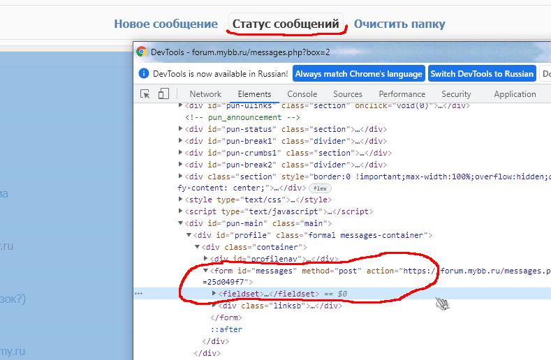 https://forumupload.ru/uploads/0000/14/1c/23723/378727.png