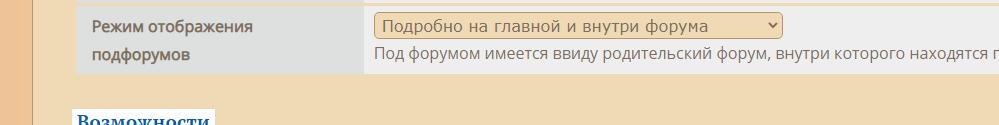 http://forumupload.ru/uploads/0000/14/1c/23723/535372.png