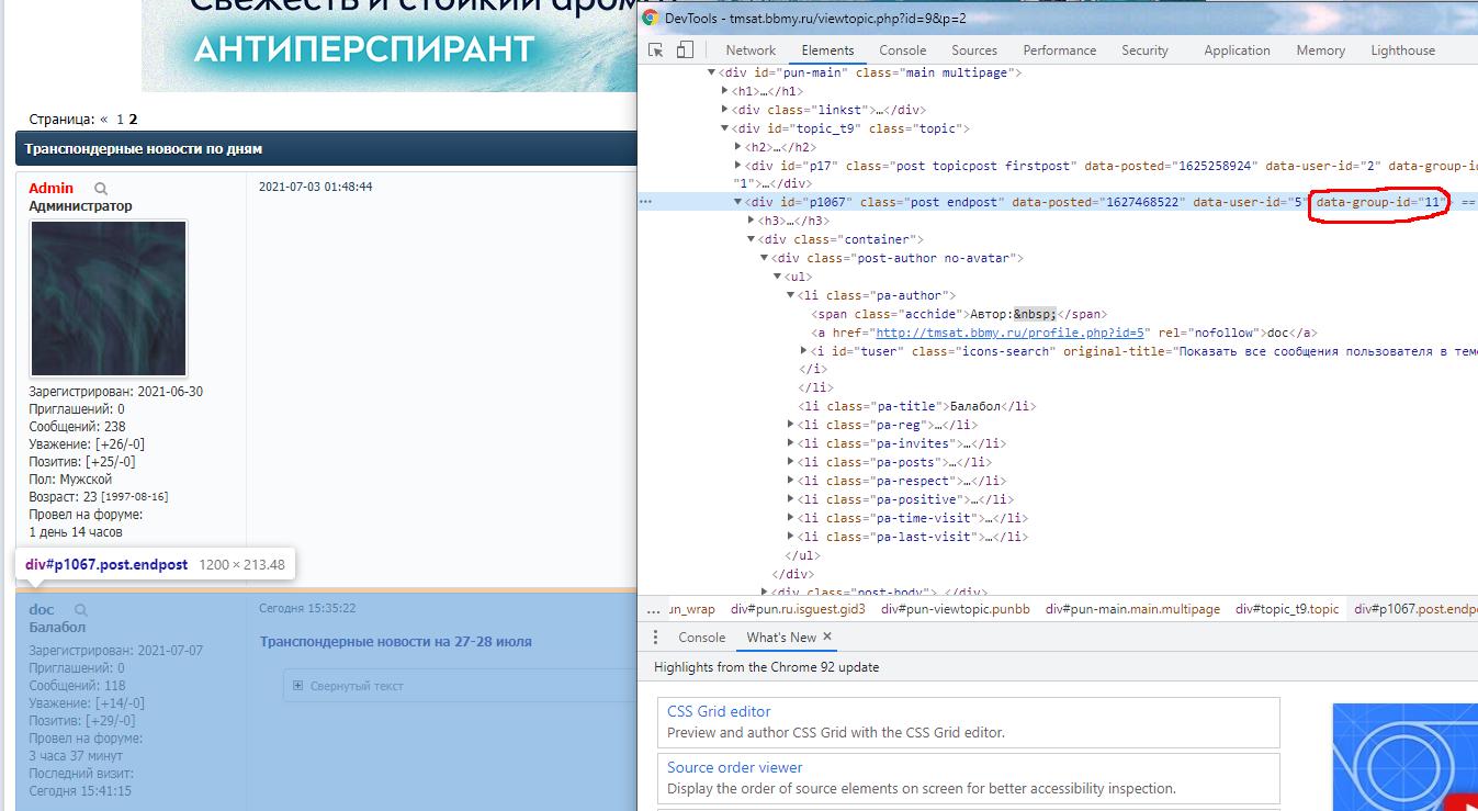 http://forumupload.ru/uploads/0000/14/1c/23723/870077.png