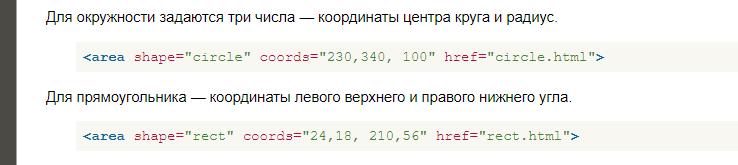 https://forumupload.ru/uploads/0000/14/1c/23723/932296.png