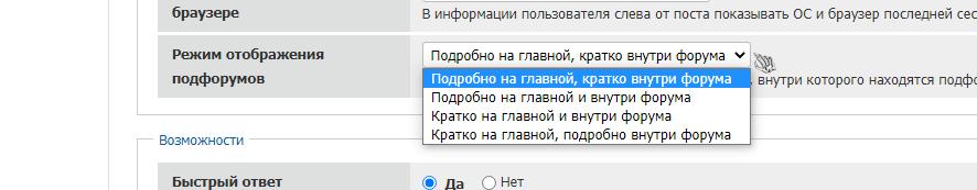 https://forumupload.ru/uploads/0000/14/1c/23723/95454.png