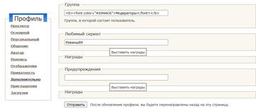 https://forumupload.ru/uploads/0000/14/1c/24348/t209275.png