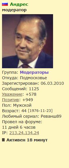 https://forumupload.ru/uploads/0000/14/1c/24348/t427744.png